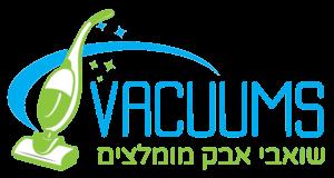אתר סקירות שואבי אבק הגדול בישראל